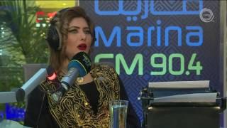 الفنانة ملاك ضيفة برنامج #أما _بعد (مع علي نجم) على marina FM 90,4