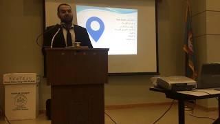 سيمنار رامي الجنزوري لكورس تصميم و تطوير الويب للجاليه العربيه في ولاية فيرجينيا