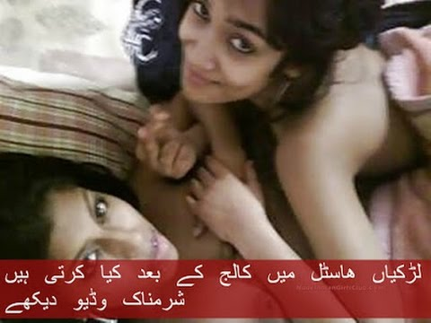 Xxx Mp4 Indian College Girls Enjoy At Hostal Bedroom 3gp Sex