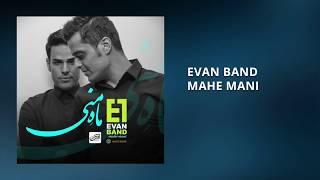 Evan Band - Mahe Mani [HD]