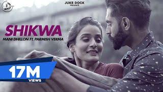Shikwa (Full Song) Mani Dhillon ft. M. Vee | Sukh-E | Parmish Verma | New Punjabi Songs 2016