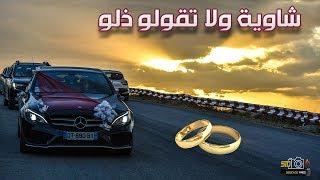 عرس سمير جلال عرس شاوي %100