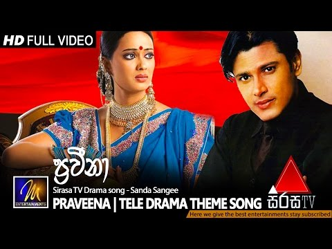 Xxx Mp4 Praveena Tele Drama Theme Song Official Music Video MEntertainments 3gp Sex