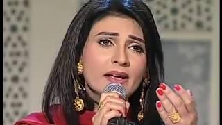 Koi Umeed Bar Nahi Aati   Fariha Pervez sings Ghalib   YouTube