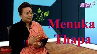 ४ प्रकारका पुरुषबाट शोषित हुने गरेका छन्  महिलाहरु - Menuka Thapa on Prayas with Rupa Khadka