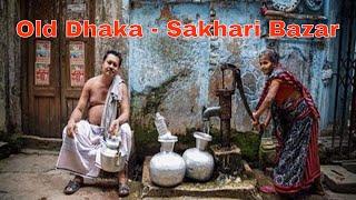 Old Dhaka | Shakhari Bazar | Tursim Bangladesh | Dhaka 400 Years History | Heritage Bangladesh