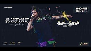 Foa - Sadat DJ Taso    سادات - فوق فوق - 100نسخة