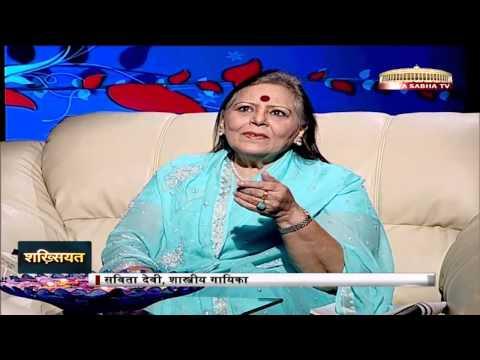 Xxx Mp4 Shakhsiyat With Savita Devi 3gp Sex