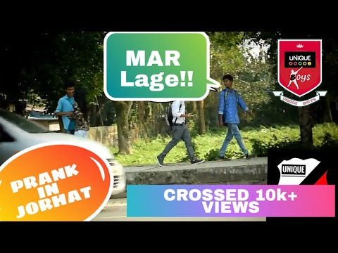 Xxx Mp4 Reactions Of Public On Pranks At Jorhat City By Unique Boys Prank In Assam Assamese Prank 3gp Sex