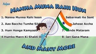 Nanha Munna Rahi Hoon & More - Desh Bhakti Songs   Patriotic Songs For Kids   Vande Mataram