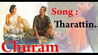 Churam   Tharattin Cheru Cheppu   K.J Yesudas