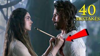 [Huge Mistakes] In Padmaavat Movie - (40 Mistakes) In Padmaavat Full Movie - Ranveer Singh