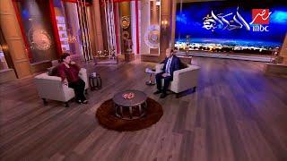 """رجاء الجداوي تفاجئ عمرو أديب على الهواء: """"إنت بتأكل إيه؟"""""""