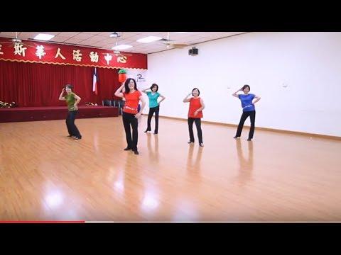 Xxx Mp4 Too Sexy Line Dance Dance Teach 3gp Sex