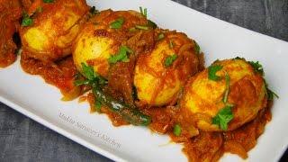 ঝাল ডিম ভুনা।। Spicy Egg Curry - Bachelor Special