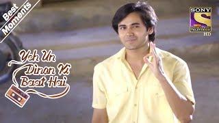 Yeh Un Dinon Ki Baat Hai | Sameer Relishes Naina