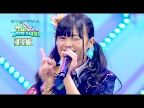 Xxx Mp4 【Full HD】 HKT48 大声ダイヤモンド TOKYO IDOL FESTIVAL 2013 HOT STAGE 8 12 3gp Sex