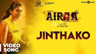 Airaa | Jinthako Video Song | Nayanthara, Kalaiyarasan, Yogi Babu | Sarjun KM | Sundaramurthy KS