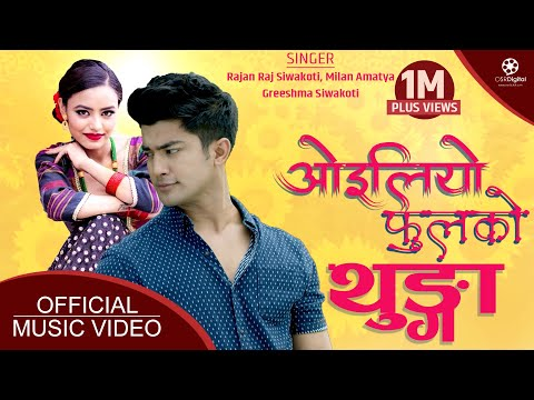 Xxx Mp4 Oiliyo Phool Ko Thungo New Nepali Song Rajan Raj Siwakoti Milan Amatya Greeshma Aakash 3gp Sex