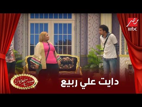 Xxx Mp4 مسرح مصر التخسيس على طريقة على ربيع الكوميدية 3gp Sex