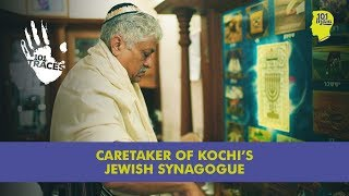 The Lone Caretaker Of Kochi's Centuries Old Jewish Synagogue | Unique Stories From India