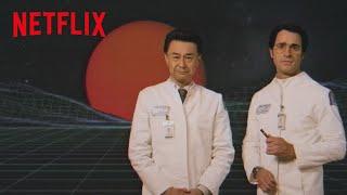 "MANIAC | شركة ""نيفردين"" للصناعات الدوائية والتكنولوجيا الحيوية [HD] | Netflix"