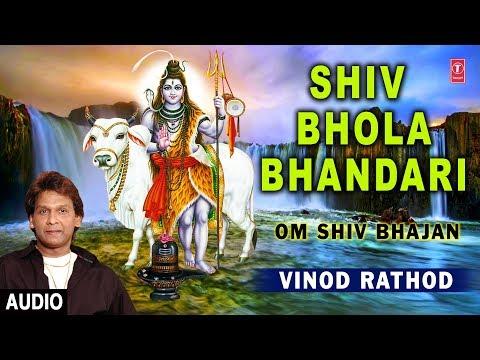 Xxx Mp4 Shiv Bhola Bhandari I VINOD RATHOD I Shiv Bhajan I Full Audio Song I Om Shiv Bhajan 3gp Sex