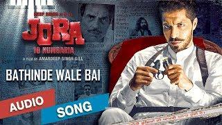 Bathinde Wale Bai   Ninja   Full Song   Jora 10 Numbaria   Latest Punjabi Songs   Yellow Music