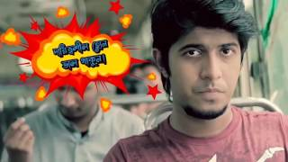 Brand New Top Ten Bangla Funny Advertisement Compilation