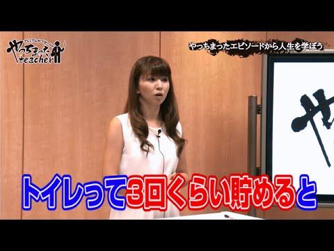 Xxx Mp4 サワ・ミオリ先生のやっちまったエピソード!やっちまった!Teacher 26 3gp Sex