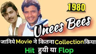 Mithun Chakraborty UNEES BEES 1980 Bollywood Movie LifeTime WorldWide Box Office Collections