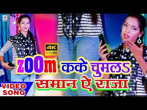 Xxx Mp4 2019 में ये गाना हिट होगा आ गया Reema Bharati का नाया SUPERHIT AArkesta 4K वीडियो जूम कयके चुम 3gp Sex
