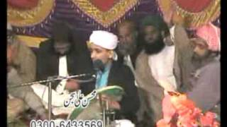 Naat Mohsin Ali Sajjan (part 1)