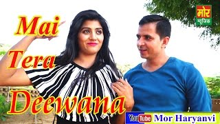 Main Tera Deewana || Sonika & Ajmer Balambiya || New Latest Haryanvi Video 2016 || Mor Music