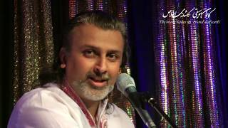 Vishal Vaid ( Zindagi Cheest زنـدگـی چیسـت خــون دل خـوردن ) The Music Room special - London 2018