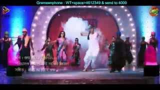 Chakboom Chakboom   GUNDA The Terrorist   Bengali Movie Song   Bappy   Achol