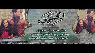 تصميم غلاف فيس بوك ( شرح 11# ) مصمم احمد الخفاجي