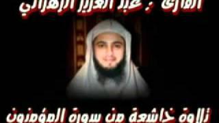 ربنا أخرجنا منها ...للقارئ عبدالعزيز الزهراني.^___*