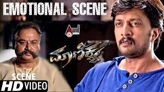 "Maanikya ""EMOTIONAL SCENE"" Full HD, Feat. Ashok, Sudeep & others"
