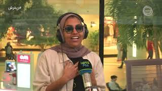 برنامج #ريفرش | مسابقة #انشز_صوت - الحلقة 2
