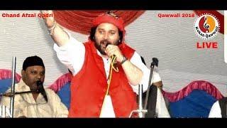 Khwaja Ke Deewane Ajmer Chalo By Chand Afzal Qadri