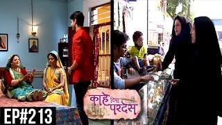 Kahe Diya Pardes | 23rd November Episode Update 213 | Zee Marathi | Sayali Sanjeev, Rishi Saxena