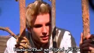 سيد الوحوش الموسم الثانى الحلقه 10 مترجمه