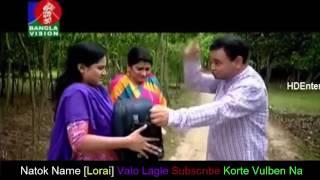 বাংলা নাটক  ঝগড়া   মোশারফ করিম  কমিডি নাটক