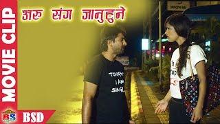 अरु सँग जानु हुने | Nepali Movie Clip | STUPID MANN | Niraj Baral, Riju Shrestha, Jeewan Luitel