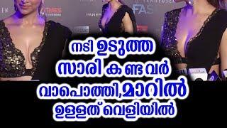 നടി ഉടുത്ത സാരി കണ്ടവർ വാപൊത്തി,മാറിൽ ഉള്ളത് വെളിയിൽ | actress saree shocking