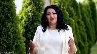 Florentina Sima - Are bagea buze dulci ca si mierea