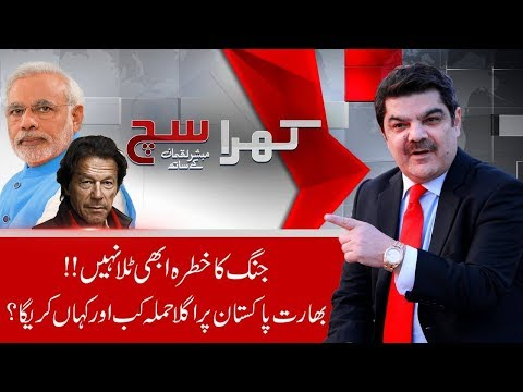 Mubashir Lucman Hints Another Indian Strike Approaches Pakistan Khara Sach 22 Mar 2019