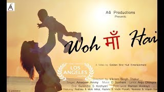 Woh Maa Hai | Mother's Day Special Song | Feel the Purity of Love of Mothers |