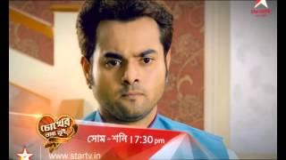 Ayush cancels the engagement with Madhushree